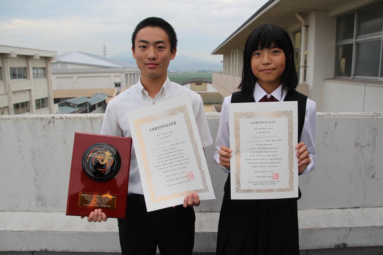 第18回佐賀県高等学校英語スピーチコンテストで本校生徒大健闘 ...
